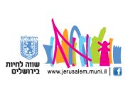 ערית ירושלים