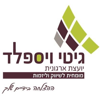 לוגו למייל